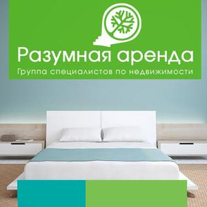 Аренда квартир и офисов Каменск-Уральского