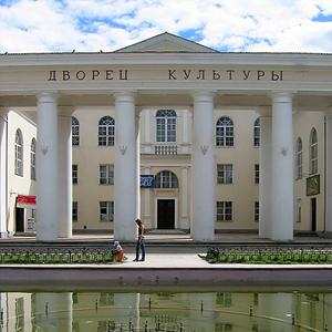 Дворцы и дома культуры Каменск-Уральского