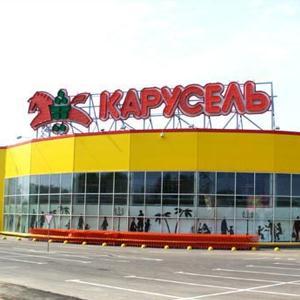 Гипермаркеты Каменск-Уральского