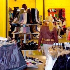 Магазины одежды и обуви Каменск-Уральского