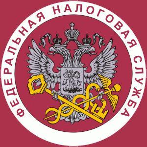 Налоговые инспекции, службы Каменск-Уральского