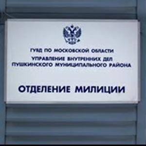 Отделения полиции Каменск-Уральского