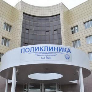 Поликлиники Каменск-Уральского