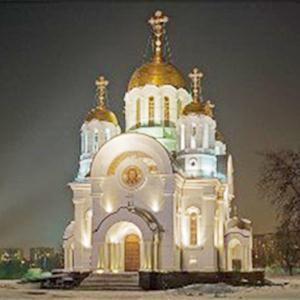 Религиозные учреждения Каменск-Уральского
