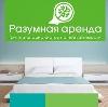 Аренда квартир и офисов в Каменске-Уральском
