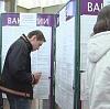 Центры занятости в Каменске-Уральском