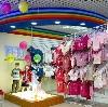 Детские магазины в Каменске-Уральском