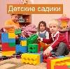 Детские сады в Каменске-Уральском
