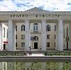 Дворцы и дома культуры в Каменске-Уральском