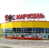 Гипермаркеты в Каменске-Уральском