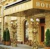 Гостиницы в Каменске-Уральском