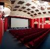 Кинотеатры в Каменске-Уральском