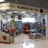 Книжные магазины в Каменске-Уральском