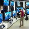 Магазины электроники в Каменске-Уральском