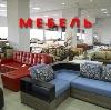 Магазины мебели в Каменске-Уральском