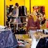 Магазины одежды и обуви в Каменске-Уральском