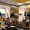 Музыкальные магазины в Каменске-Уральском