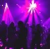 Ночные клубы в Каменске-Уральском