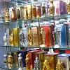 Парфюмерные магазины в Каменске-Уральском