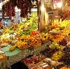 Рынки в Каменске-Уральском