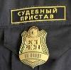 Судебные приставы в Каменске-Уральском