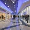 Торговые центры в Каменске-Уральском