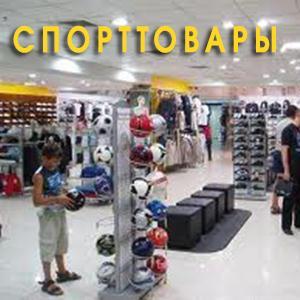 Спортивные магазины Каменск-Уральского