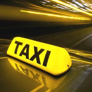 Такси Каменск-Уральского
